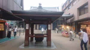 高岩寺香炉