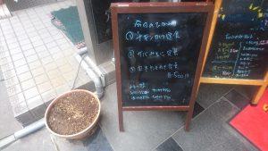 ゆたか食堂店頭メニュー