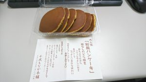 千成もなか和風パンケーキ
