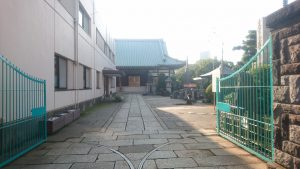 妙行寺 正門