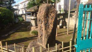 妙行寺石碑