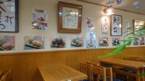 東京すがも園の店内2