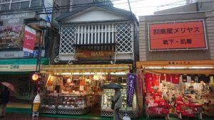 東京すがも園の外観