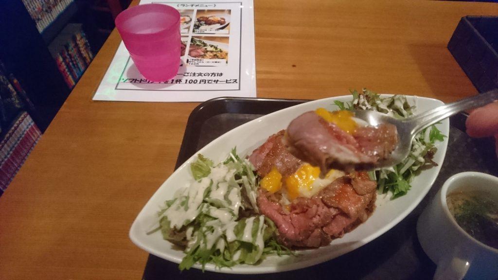 DEARSローストビーフ丼
