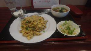 Private kitchen 1833ニラと挽肉のピリ辛炒飯ミニラーメン付き