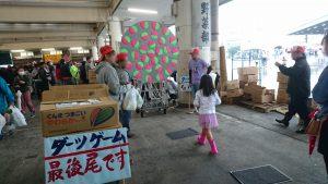 豊島市場まつり2017