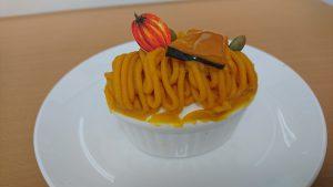 パティスリー ヨシノリアサミかぼちゃのモンブラン