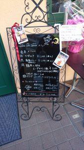 mamma cafe sereno メニュー